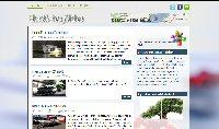 Eladó-hajók.hu komplett hirdetési oldal eladó